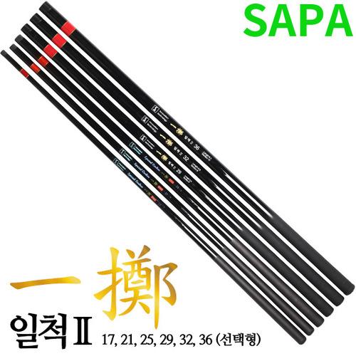 [싸파]일척Ⅱ一擲 믹스카본민물낚시대-17/21/25/29/32/36칸 중 선택