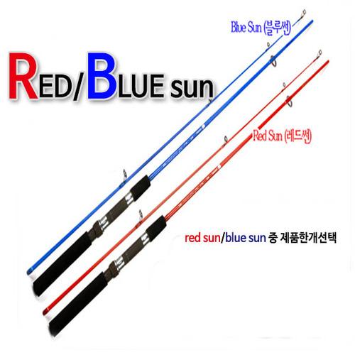 싸파 Red Sun/Blue Sun 602루어대 [레드썬/블루썬 택1] 2pcs-180cm