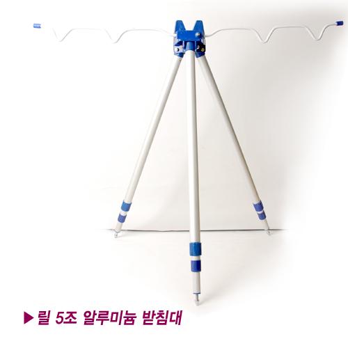 싸파 원투낚시 릴5조 받침대