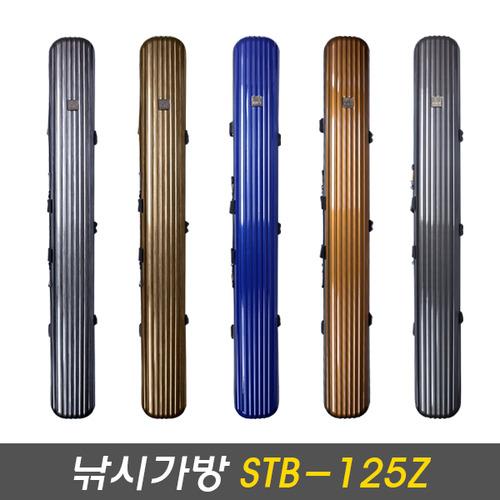 SAPA 루어가방 STB-125Z/하드케이스/넓은 수납공간/가볍고 튼튼/바다낚시 루어낚시 낚시가방 선상낚시 우럭가방 바다가방