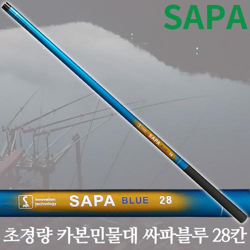 싸파 초경량 카본민물대-블루 28칸/민물낚시대/붕어낚시/낚시용품/대물낚시