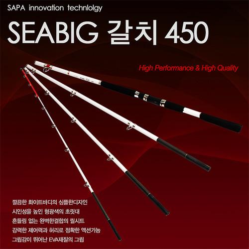 SAPA SEABIG 씨빅 갈치낚시대 450,490 선택/갈치대,바다낚시,선상낚시,루어낚시