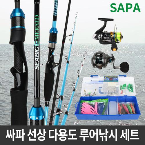 홈쇼핑 방송상품 SAPA 싸파 ③ 선상 다용도 루어낚시 풀세트 바다낚시 민물낚시 방파제